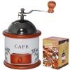 Кофемолка ручная (Ветка) 12х12х17см в подарочной упаковке