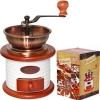 Кофемолка ручная (Слои) 12х12х17см в подарочной упаковке